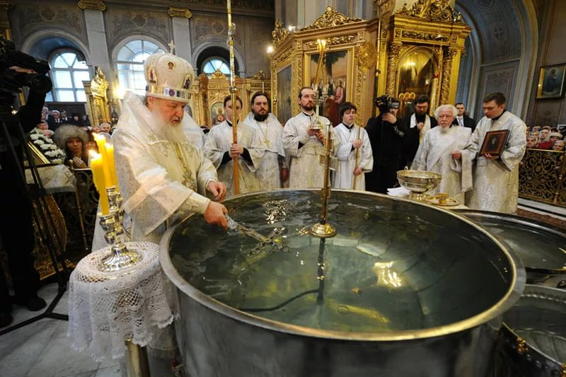 волка картинки освящение воды на крещение расположилась