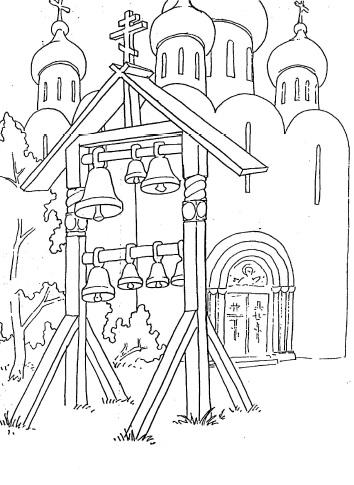 Раскраска введение во храм