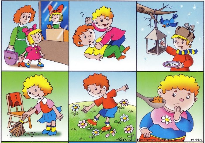 Игры для детей анекдоты шутки приколы юмористические