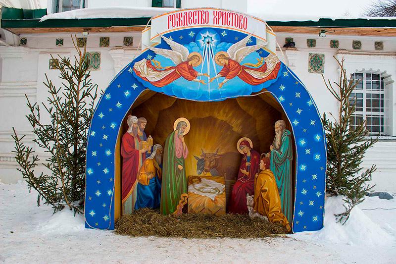Картинки с рождественским вертепом, днем рождения