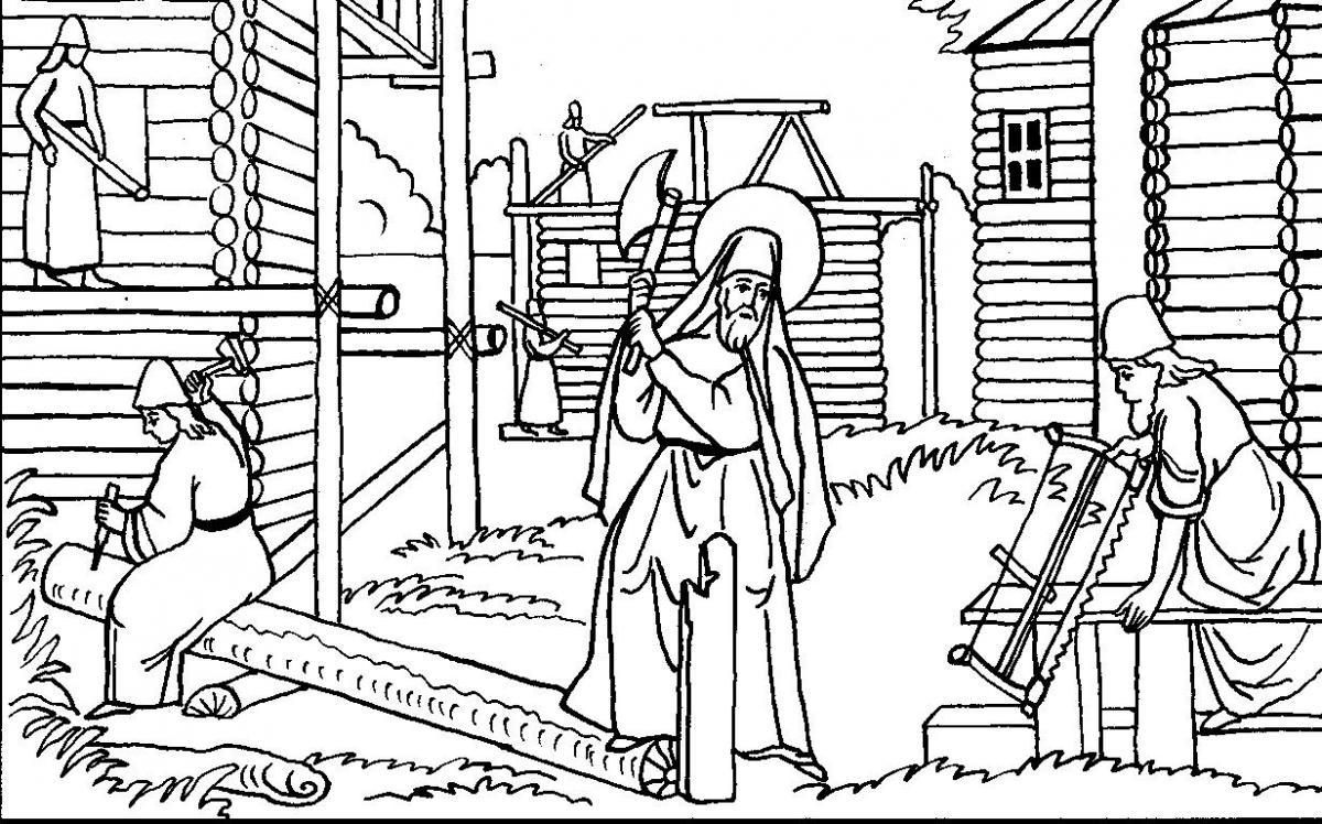 Раскраска о сергии радонежском
