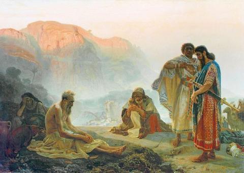 И. Репин. Иов и его друзья. 1869 г.