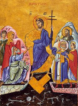 Воскресение Христово. Византийская миниатюра