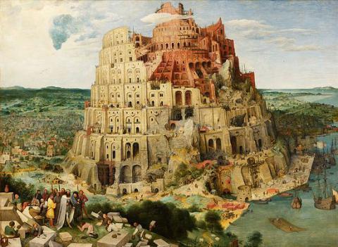 Питер Брейгель Старший. Вавилонская башня. 1563 г.